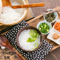 Rice Porridge (Okayu)