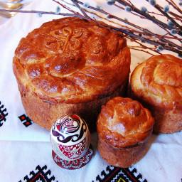 Russian Easter Bread