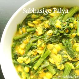 sabbasige soppu palya recipe / seasoned dill leaves recipe