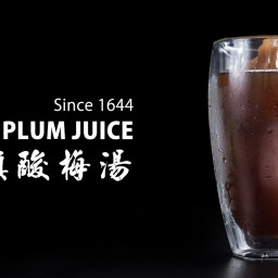 Sour Plum Drink (Suanmeitang 冰鎮酸梅湯)