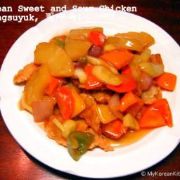 Sweet and Sour Chicken Version.2 (Tangsuyuk)