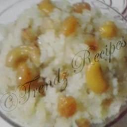 Sweet Pongal Recipe | Chakkara Pongal