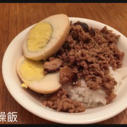 Taiwanese bah-sò-pn̄g. 清爽台式香菇肉燥飯 (可素)