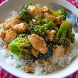 Teriyaki Chicken Broccoli Recipe
