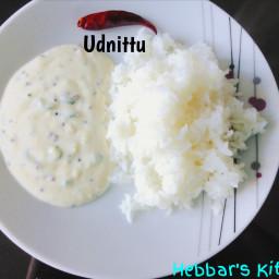udnittu-recipe-uddina-hittu-recipe-1723276.jpg