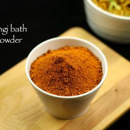 vangibhath masala powder recipe | vangi bath powder recipe
