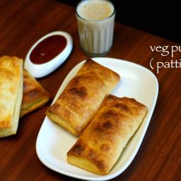veg puff recipe | curry puff recipe | veg patties or vegetable puff recipe