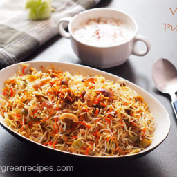 Veg Pulav Recipe