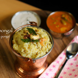 ven pongal recipe | khara pongal recipe | south indian pongal recipe